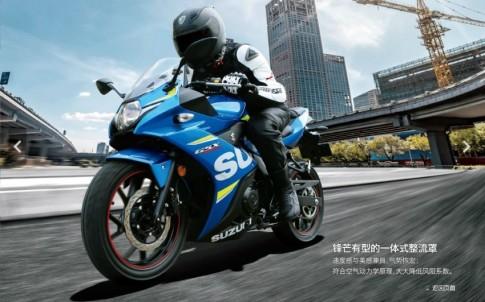 Suzuki GSX-250R chính thức ra mắt với thiết kế đầy ấn tượng