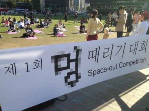Thế giới đang phát sốt với trào lưu 'ngồi không' của người Hàn Quốc