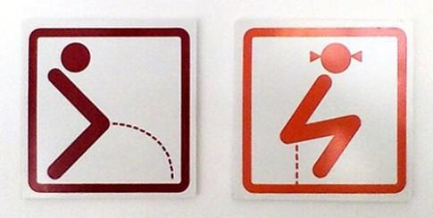 Tròn mắt với những biểu tượng nhà vệ sinh bá đạo nhất hành tinh