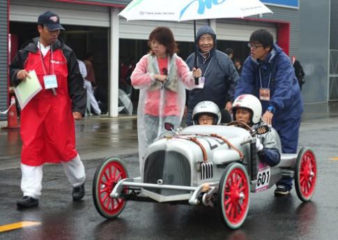 Xe máy 'lạ' tại cuộc thi Honda EMC