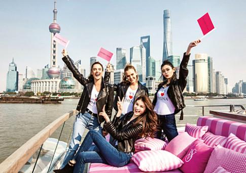 Lý do Victoria's Secret 'đổ bộ' Trung Quốc