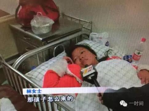 Kỳ lạ: Cô gái vẫn còn trinh tiết bất ngờ sinh con sau khi ngất xỉu bên đường