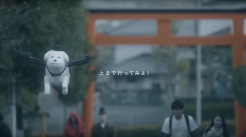 """Linh vật """"cún bay"""" bằng drone cực đáng yêu tại Nhật"""