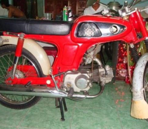 Nguồn gốc Honda 67 'zin' ở Long Xuyên