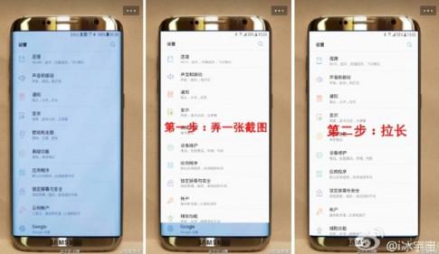 Rò rỉ ảnh Samsung Galaxy S8 phiên bản màu vàng đẹp lung linh